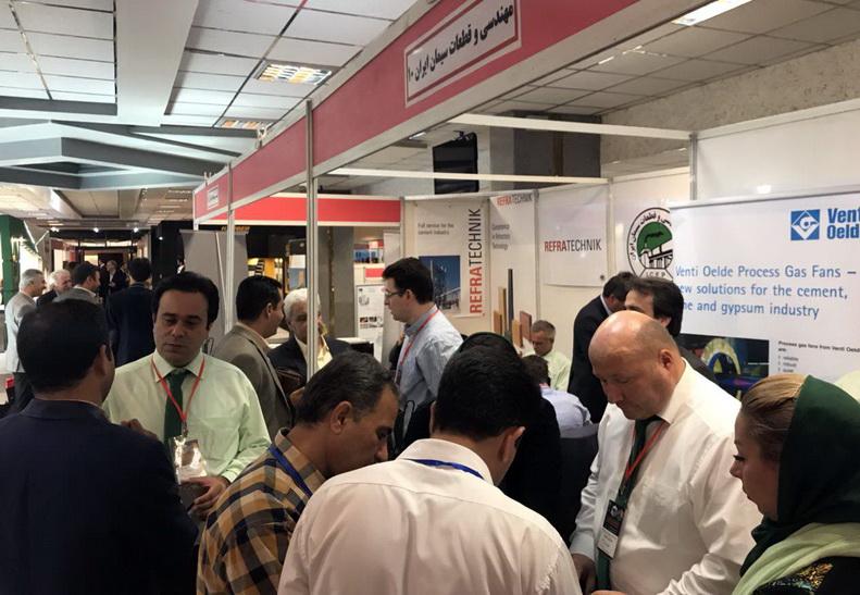 غرفه شرکت مهندسی و قطعات سیمان ایران در نمایشگاه صنعت سیمان و افقهای پیش رو