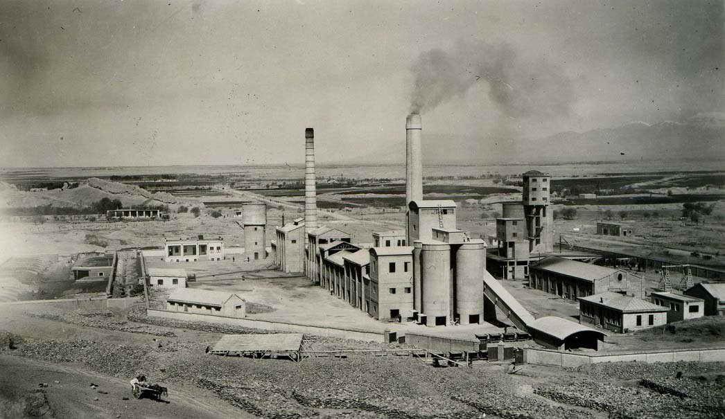 TehranCement19301933
